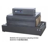maymienbac-may-mang-co-300x150